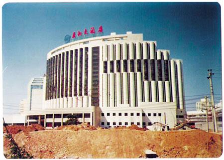 五洲大酒店(亚运会重点工程)