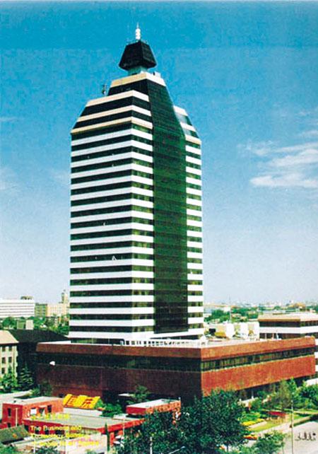 新华社业务大楼