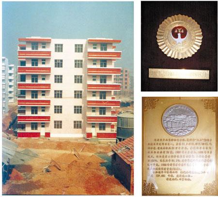济南燕子山试验小区27号69号住宅